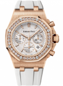 Audemars Piguet Ladies Royal Oak Offshore Chronograph 26231OR.ZZ.D010CA.01