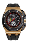 Audemars Piguet Grand Prix Chronograph 26290RO.OO.A001VE.01