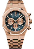 Audemars Piguet Royal Oak Offshore 26400IO.OO.A004CA.01Audemars Piguet Royal Oak Chronograph 26331OR.OO.1220OR.01