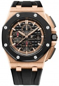 Audemars Piguet Royal Oak Offshore Chronograph 26401RO.OO.A002CA.02