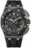 Audemars Piguet Royal Oak Offshore Chronograph 26400AU.OO.A002CA.01
