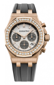Audemars Piguet Ladies Royal Oak Offshore Chronograph 37mm 26231OR.ZZ.D003CA.01