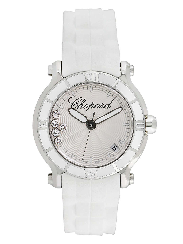 Купить ломбард chopard часы сдам по новосибирск часам квартиру