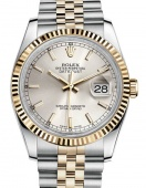 Rolex Datejust 41 mm 126333-0002
