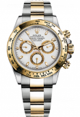 Rolex Daytona Cosmograph steel and yellow gold 116503-0001