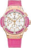Hublot Big Bang Tutti Frutti Gold 341.PP.2010.LR.1933