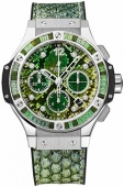 Hublot Big Bang Boa Bang Green 341.SX.7817.PR.1978