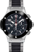 Hublot Big Bang 44 MM Steel Ceramic 301.SB.131.SB