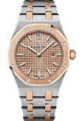 Audemars Piguet Lady Royal Oak Quartz 33 mm 67650SR.OO.1261SR.01