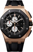 Audemars Piguet Royal Oak Offshore Chronograph 26400RO.OO.A002CA.01