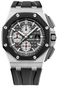 Audemars Piguet Royal Oak Offshore 26400IO.OO.A004CA.01