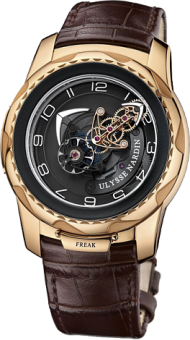 UN Complications Freak Cruiser 2056-131