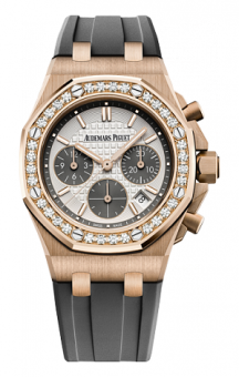 Audemars Piguet Royal Oak Offshore 26231OR.ZZ.D003CA.01