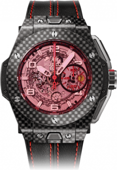 Hublot Big Bang King Ferrari Carbon Red Magic 401.QX.0123.VR