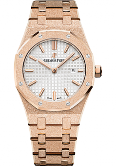 Audemars Piguet Lady Royal Oak Frosted Gold 33 mm 67653OR.GG.1263OR.01