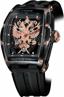 Cvstos Limited Edition Proud To Be Russian Proud To Be Russian Black