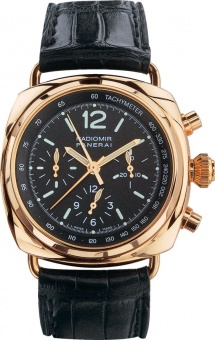 Panerai Radiomir Chrono Split-Seconds Gold PAM 00147